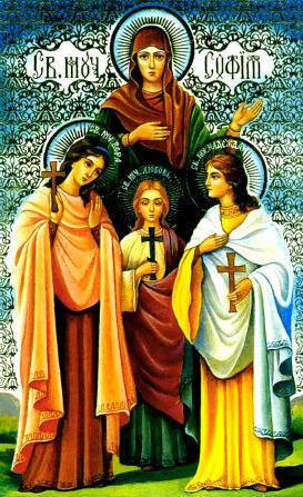 Вера,Надежда,Любовь и София,