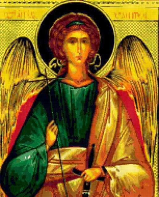 Ангел-хранитель, предпросмотр
