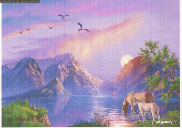Лошади на водопое, оригинал