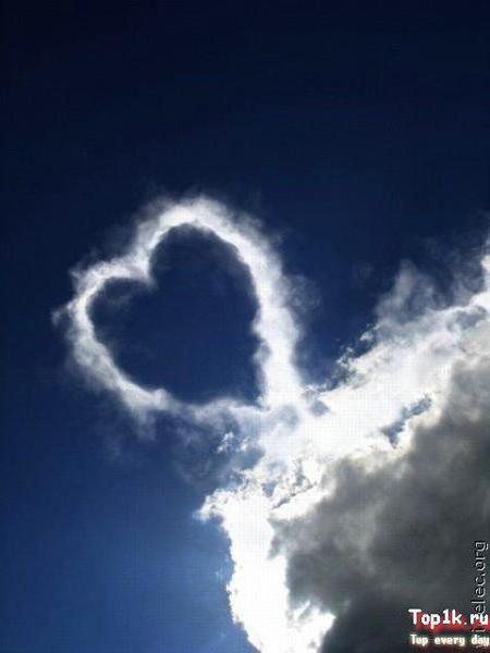 Сердце в небе, оригинал