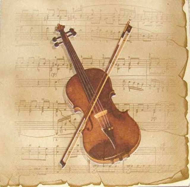 Старинная музыка..., оригинал