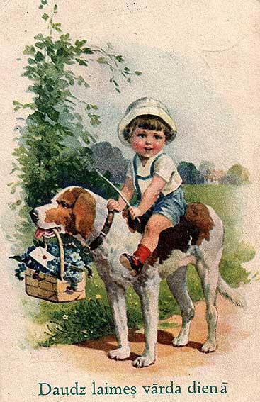 Старинные открытки, оригинал