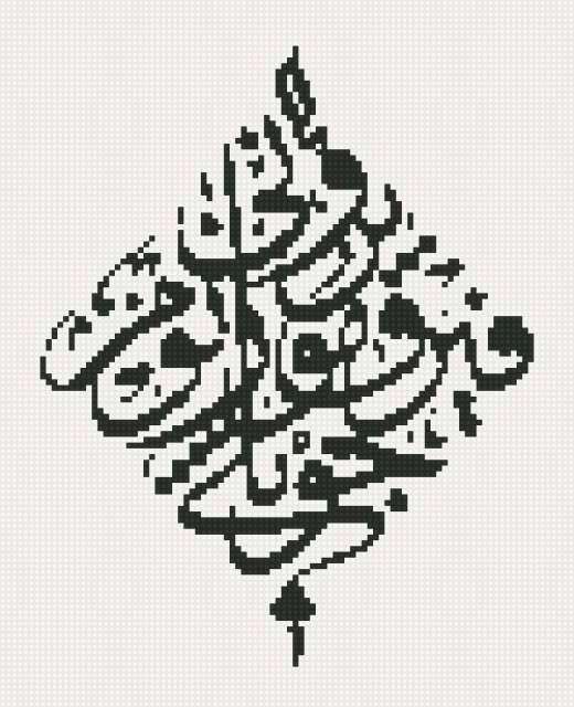 Арабская вышивка схемы