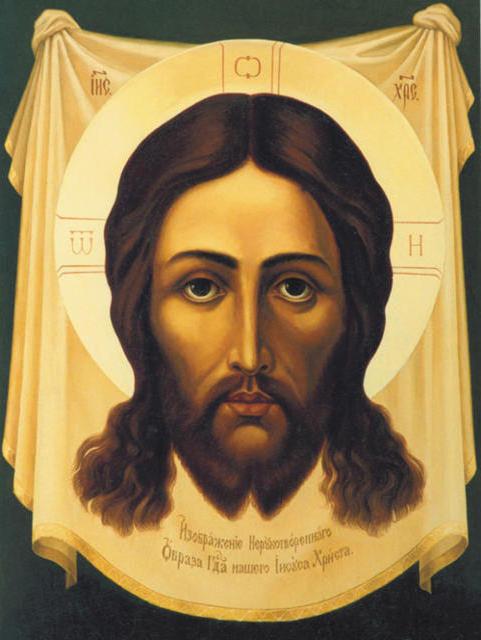 ИИсус, оригинал