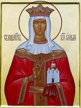 Св. Ольга, икона
