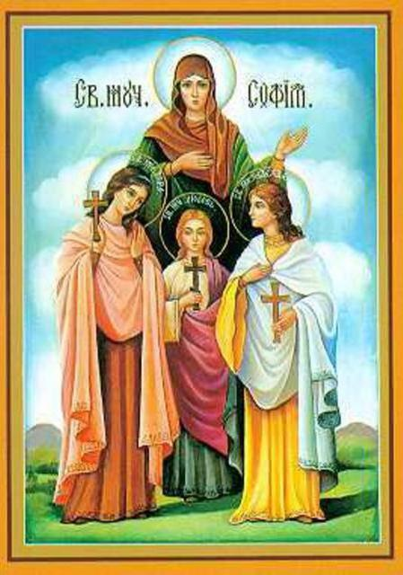 Вера надежда любовь и мать