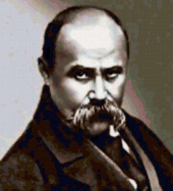 Т.Г. Шевченко, предпросмотр