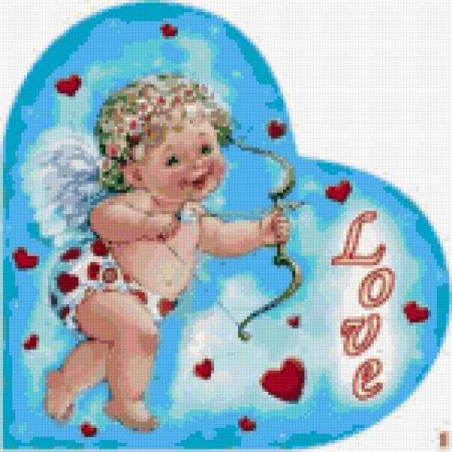 Ангелочек, ангелочек, любовь
