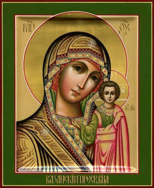 Схема вышивки божья матерь троеручица