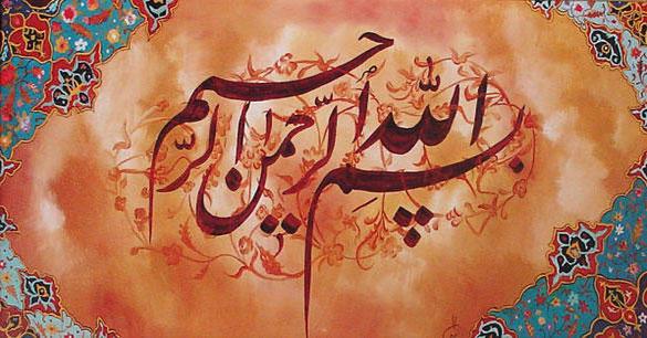 Арабские мотивы, узоры