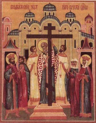 Воздвижение Честного Креста