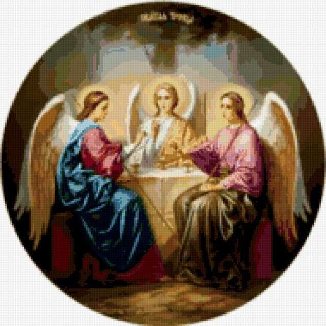 Троица, иконы, святое