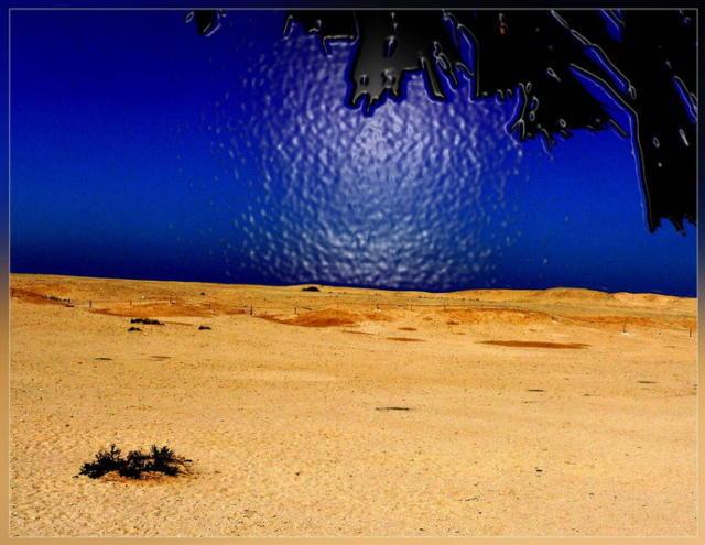 Мираж, мираж, пустыня