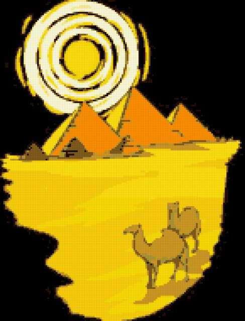 Верблюд-1, предпросмотр