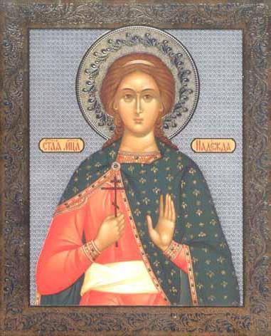 Св. мученица Надежда, оригинал