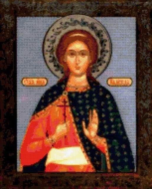 Св. мученица Надежда