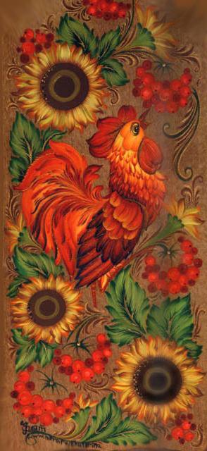 Красный петух, оригинал
