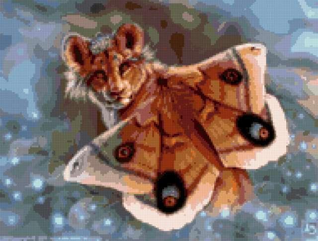 Сказочный лев-бабочка, фэнтези