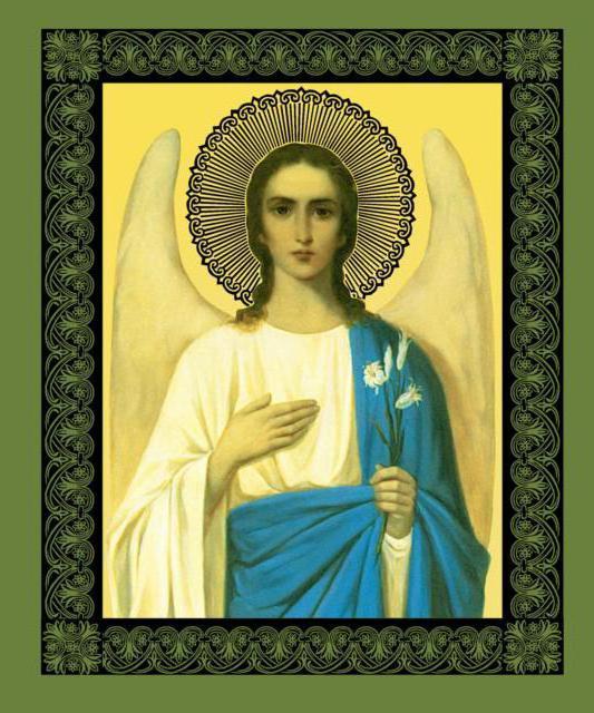 Православные иконы, иконы
