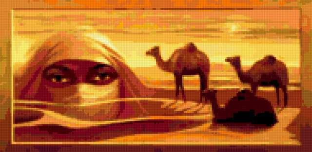 В пустыне 1, предпросмотр