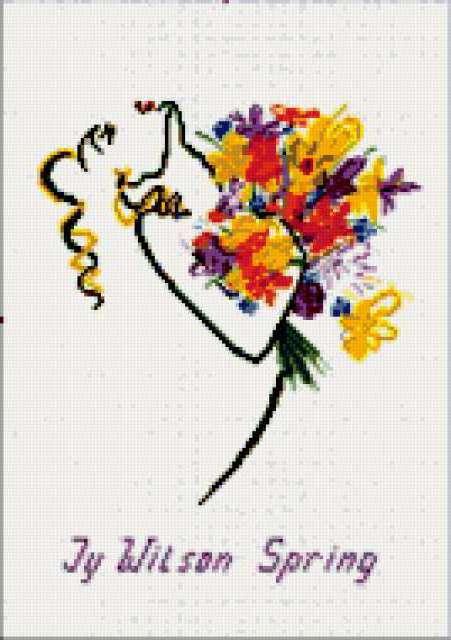 Девушка с цветами, девушка,