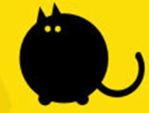 Черный кот, оригинал