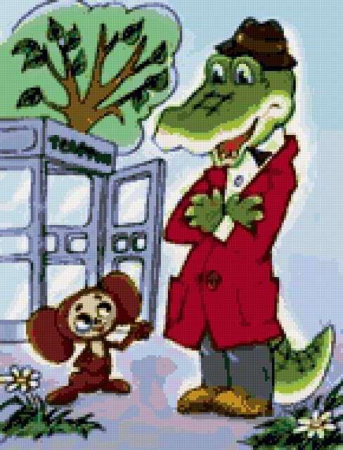 Крокодил Гена и Чебурашка,