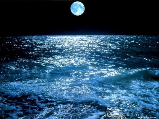 Лунная дорожка..., оригинал
