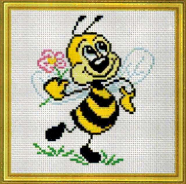 Весёлая пчёлка, пчёлка