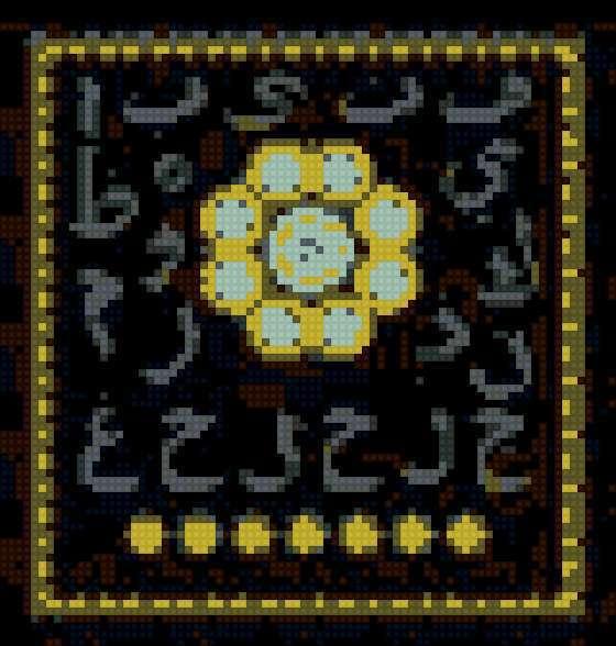 Арабская вышивка, предпросмотр