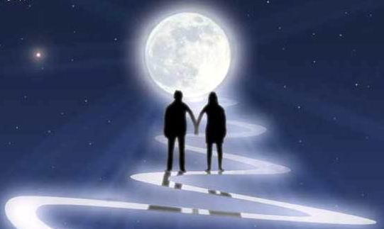 Лунная дорожка, люди, любовь,