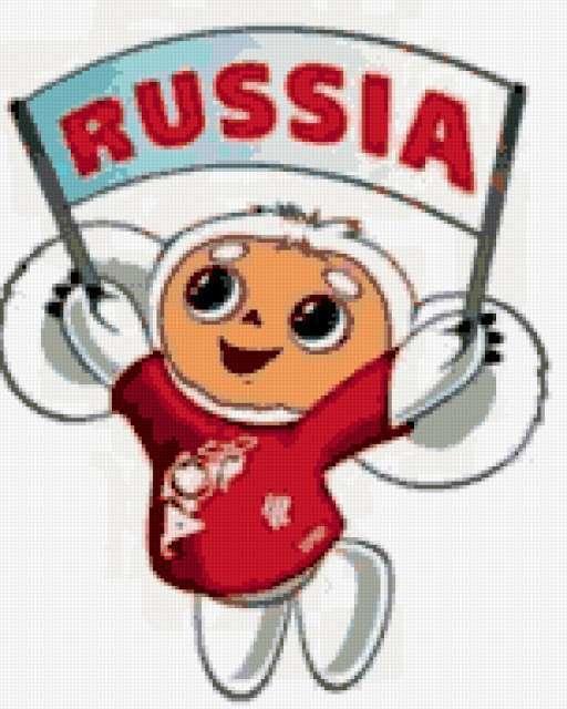 Россия-Чебурашка, россия