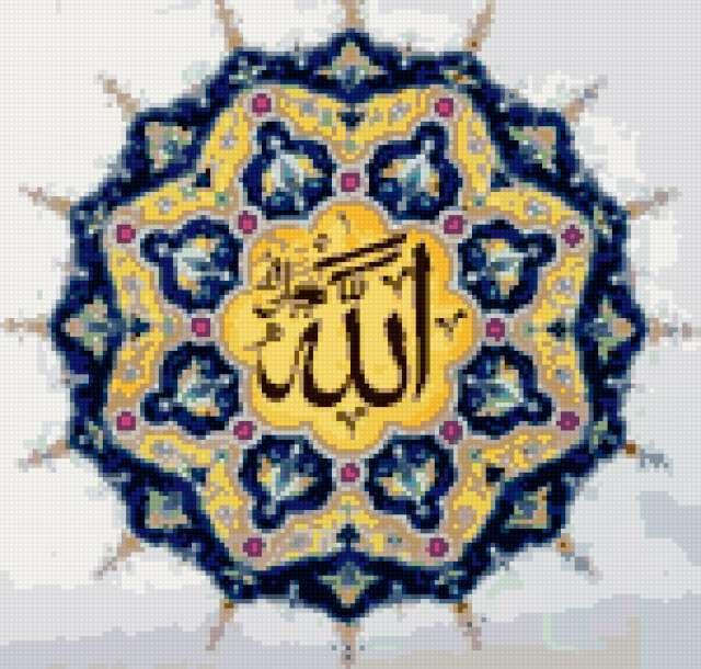 Аллах, ислам, религия, коран,