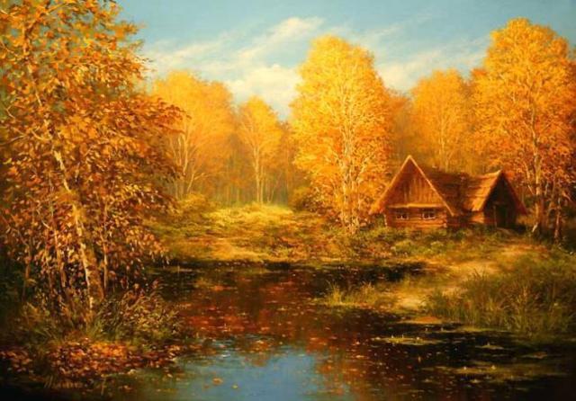 Золотая осень, осень, природа,