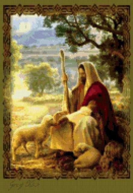 Иисус-добрый пастырь