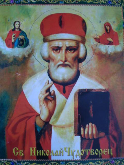 Николай Чудотворец published