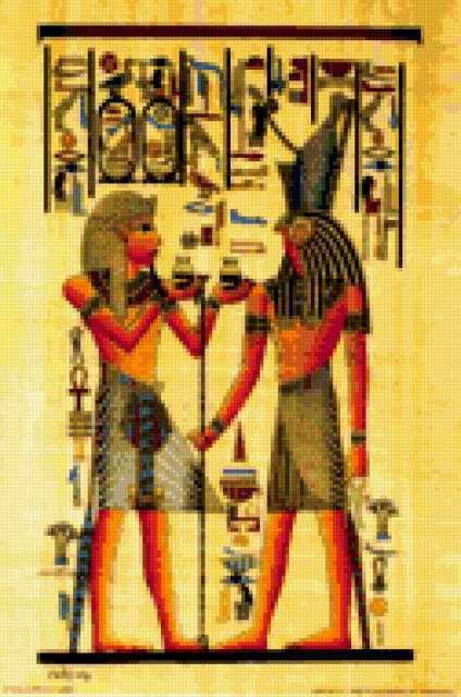 Папирус, фрески