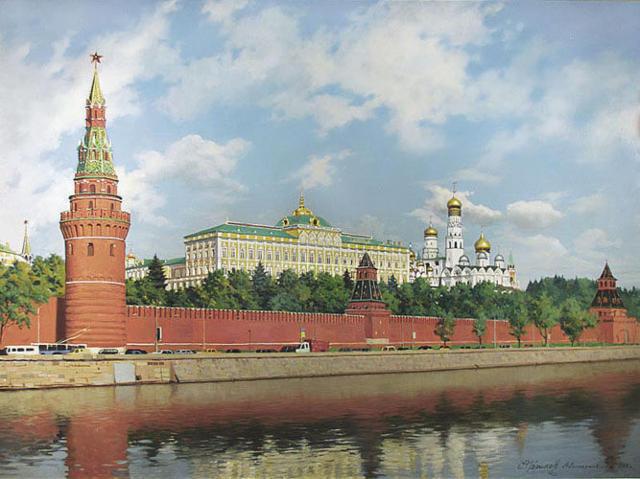 Московский Кремль, оригинал