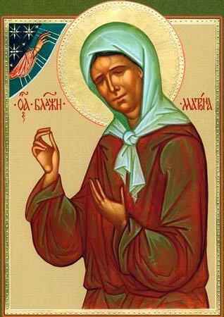 Св. Матрона Московская, иконы