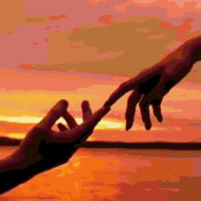 Он, Она и закат, предпросмотр