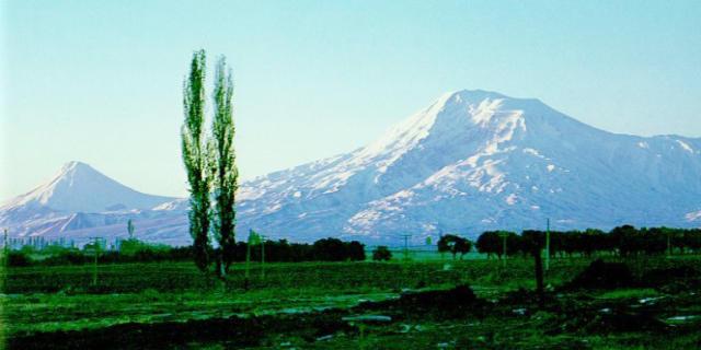 Гора Арарат, оригинал