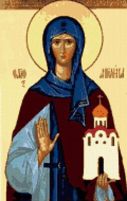 Св. мученица Ангелина