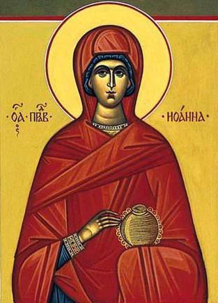 Св. мученица Иоанна (Анна),