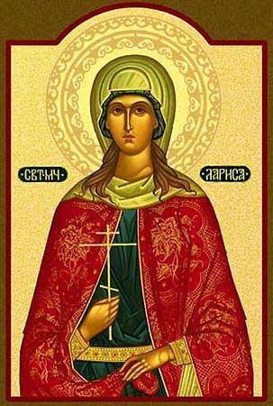 Св. мученица Лариса, оригинал
