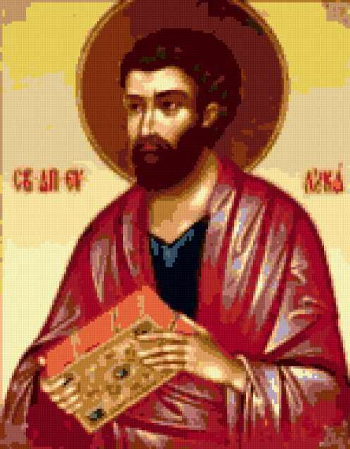 Апостол Лука, предпросмотр