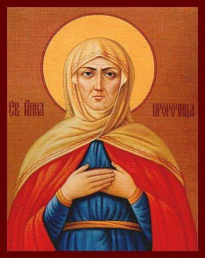 Св. мученица Анна Пророчица,