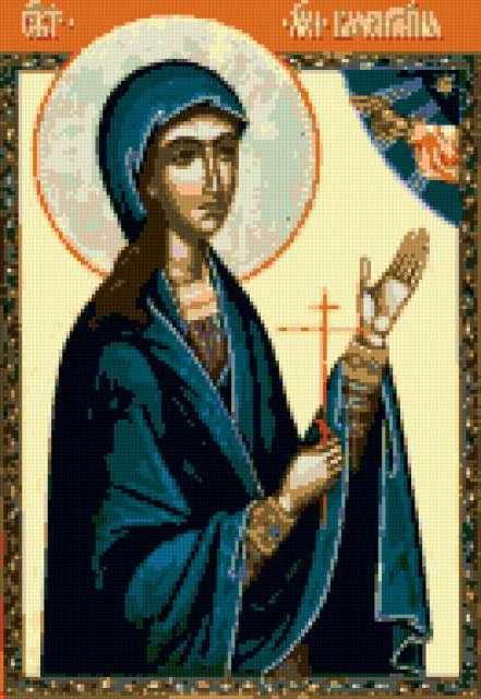 Св. мученица Валентина