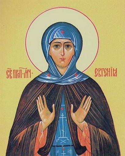 Св. мученица Евгения, оригинал