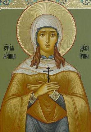 Св. мученица Ирина 2, оригинал