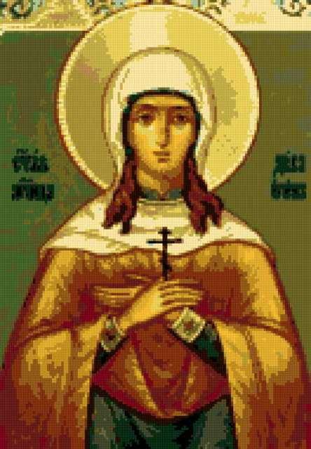 Св. мученица Ирина 2,